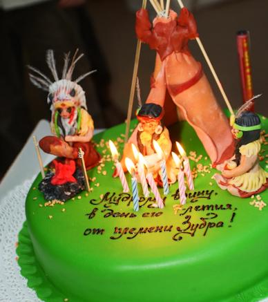 Торт на праздник на индейскую тематику