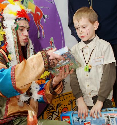 Наше племя в благодарность дарит тебе подарок