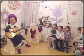 Праздник в детском клубе