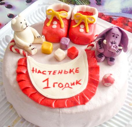 Детский торт ребенку 1 годик