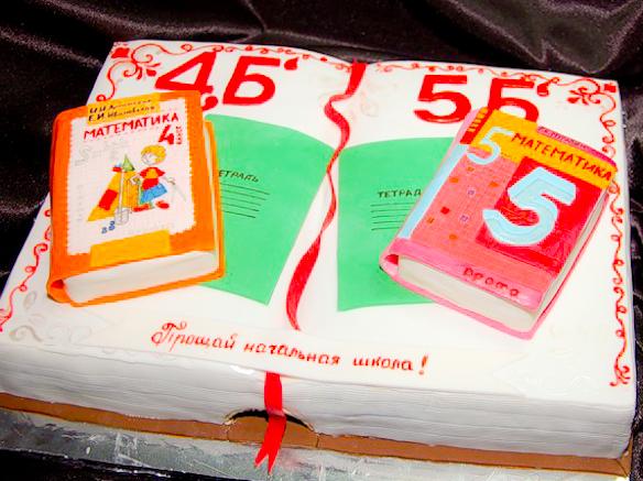 Детский торт книга выпускной в начальной школе