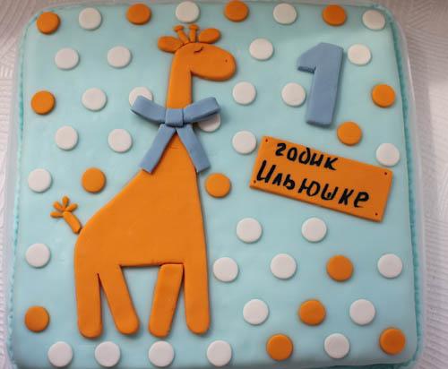 Торт на год ребенка своими руками