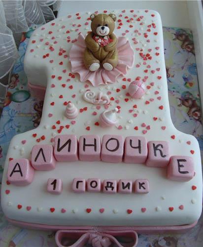 Торт Мишка на единице